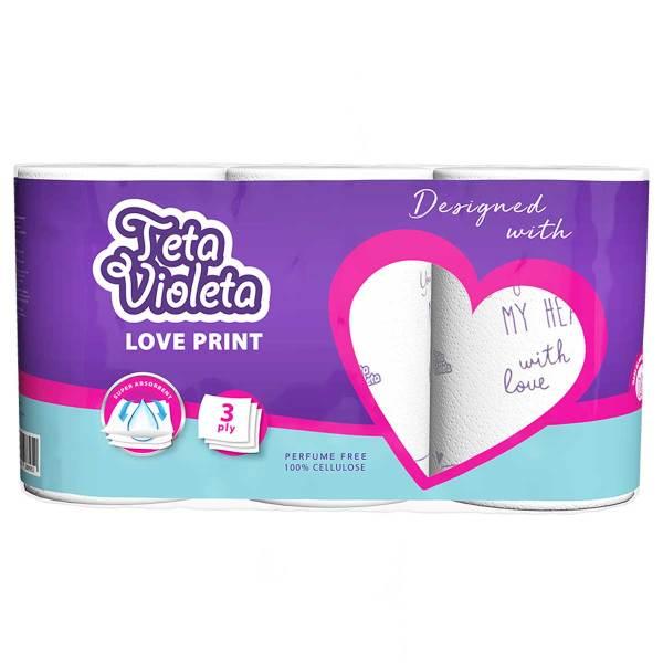 Ručnik Teta Violeta Love print 3/1, Violeta