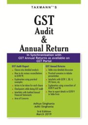 GST Audit & Annual Return Book