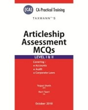 CA-Final Articleship Assessment MCQs by Tejpal Sheth & Ravi Taori