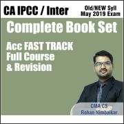 CA INTER ACC FAST TRACK REVISION COMPLETE BOOK SET BY ROHAN NIMBALKAR