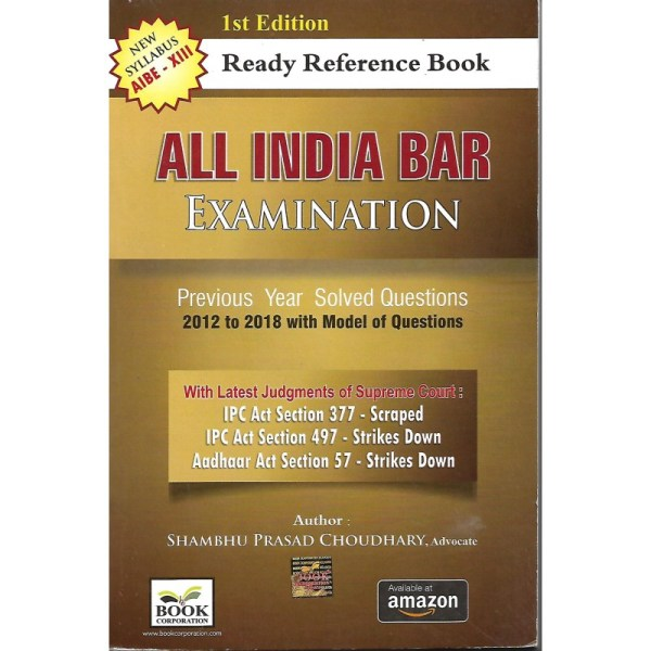 ALL INDIA BAR EXAMINATION PREVIOUS YEAR SOLVED QUESTIONS AIBE-XIII AS PER NEW SYLLABUS