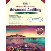 ADVANCED AUDITING BY CA G.SEKAR & CA B.SARAVANA PRASATH (OLD SYLLABUS) CA-FINAL, MAY 2019 EXAM.