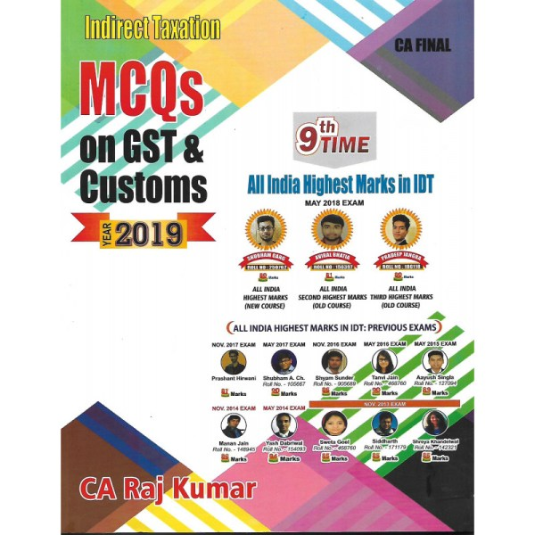 CA FINAL MCQ'S ON GST & CUSTOMS BY CA RAJKUMAR