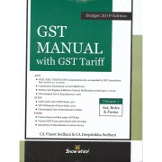 GST MANUAL WIYH GST TARIFF BY VINEET SODHANI & DEEPSHIKHA SODHANI