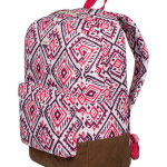 ROXY WORLD IS NEW BACKPACK (1)