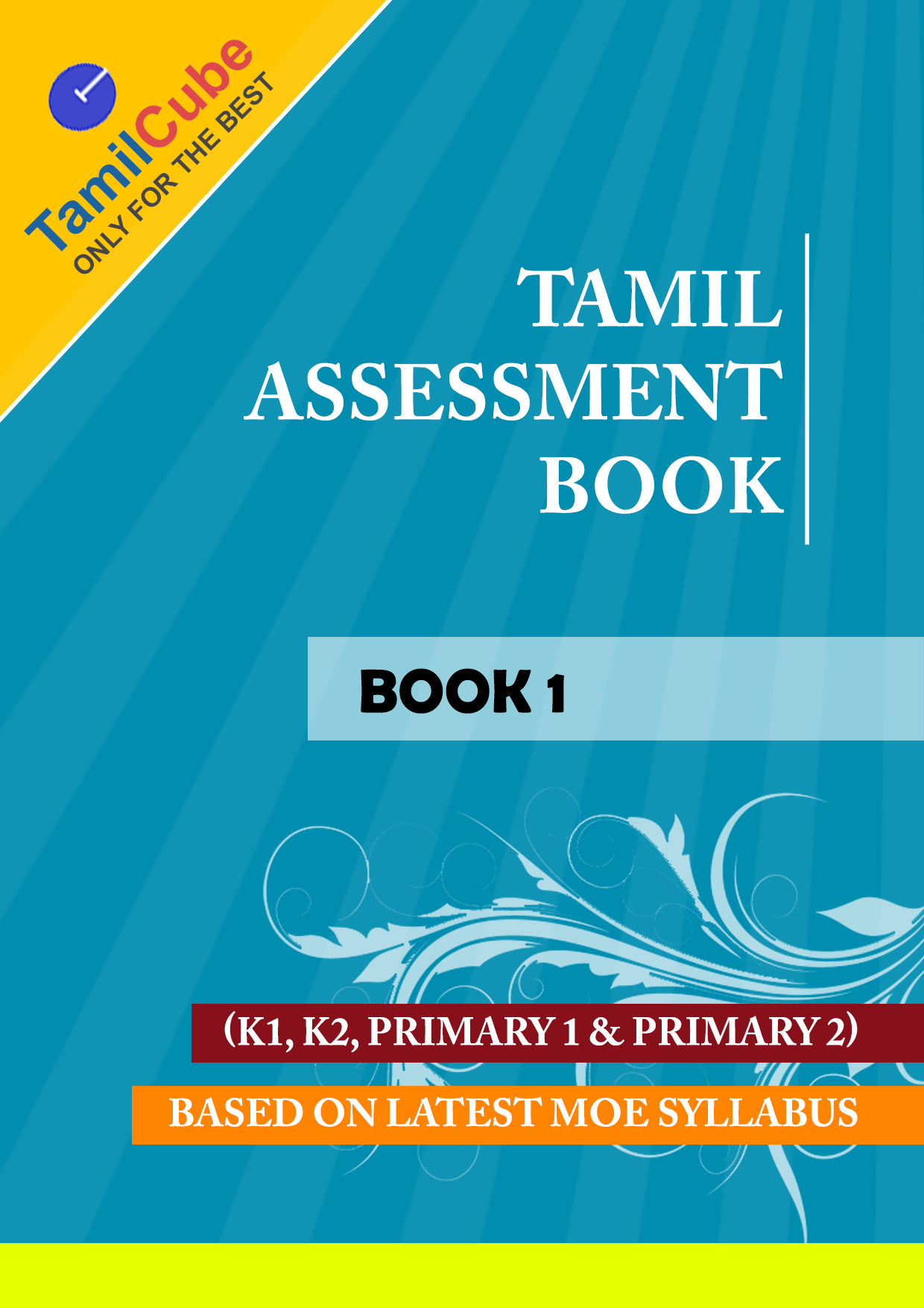 Free Kindergarten 1 K1 Tamil Worksheets Download