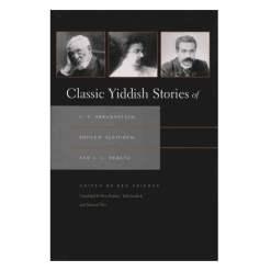 yiddish cover