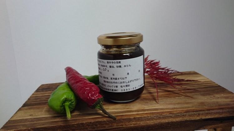 kumagoroshi