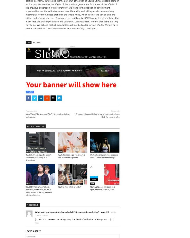 sponsor banner vape media
