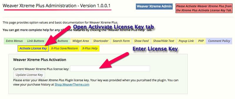 Enter Activation Key