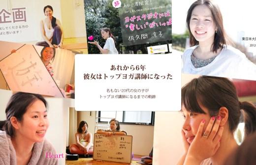 佐久間涼子先生をいろいろな角度から撮った写真