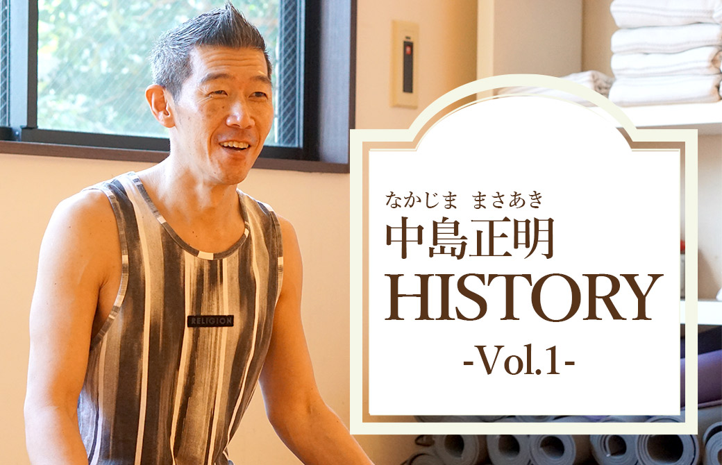 中島正明先生が笑顔でお話している様子