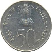 1964 50 Paise Commemorative Nickel Coin Jawaharalal Nehru Hindi Legend Calcutta Mint Worth Buy