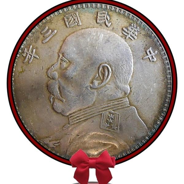 1921 China Republic Year 10 Silver Dollar Fat Man Yuan Shi Kai Coin