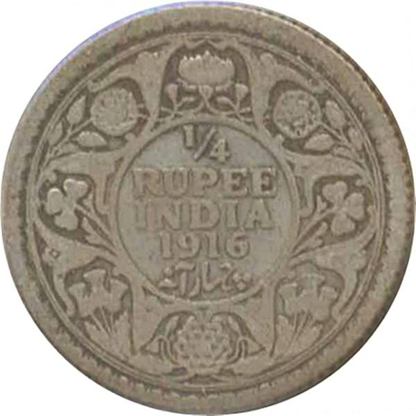 1916 1/4 Quarter Rupee George V King Emperor Calcutta Mint - RARE