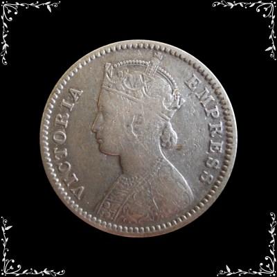 1883 1/4 Quarter Rupee Queen Victoria Empress