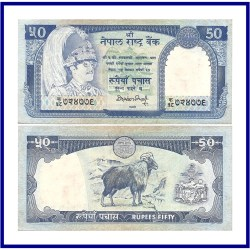 NEPAL 50 RUPEE RARE NOTE IN FINE Condition