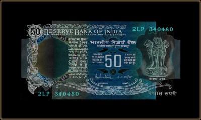 F8 - 50 Rupee UNC Note 'A' Inset Sign R.N.Malhotra