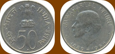 1964 50 Paise Commemorative Nickel Coin Jawaharalal Nehru English Legend Bombay Mint Worth Buy
