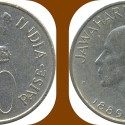 1964 50 Paise Commemorative Nickel Coin Jawaharalal Nehru English Legend Bombay Mint Worth Buy