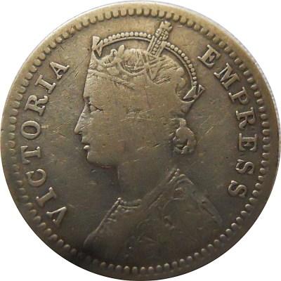1862 Queen Victoria Silver 1/4 Rupee