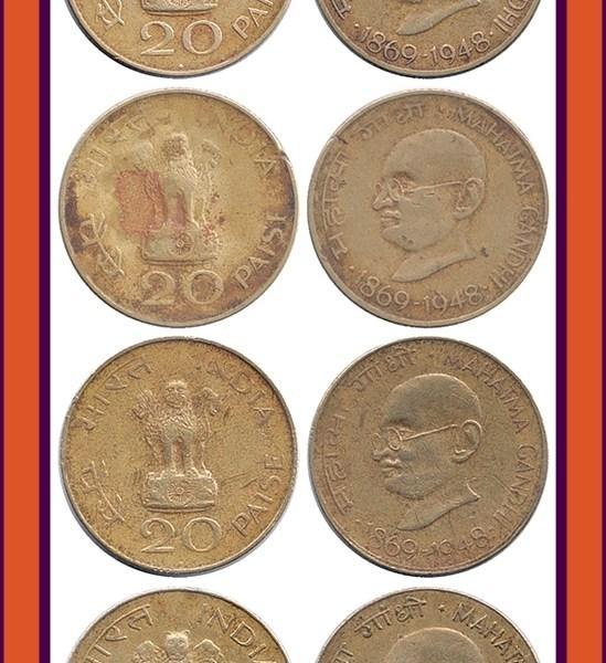 1969 20 Paise Republic India Mahatma Gandhi Bombay Mint UGET - 4 Coins