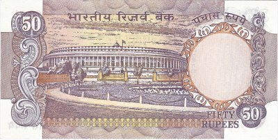 F8 50 Rupee UNC Note 'A' Inset Sign R.N.Malhotra RARE UGET 3 Notes