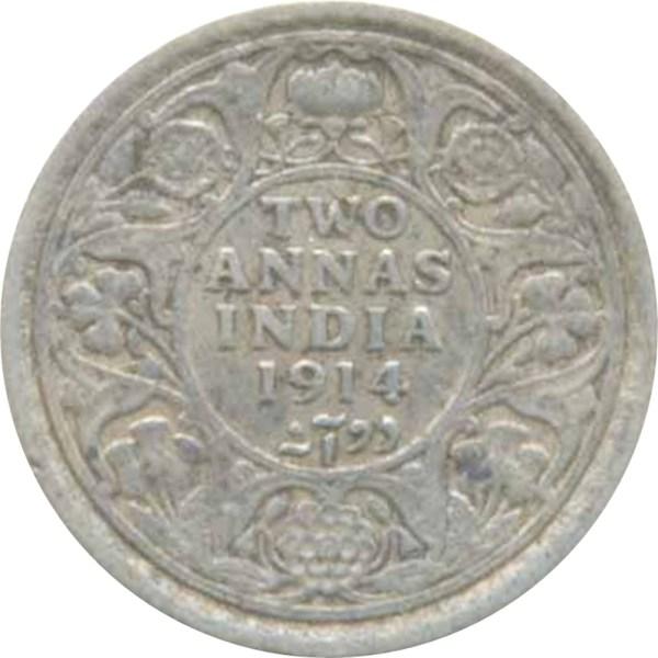 1914 2 Two Annas George V King Emperor - Calcutta Mint - RARE