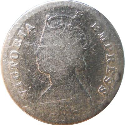 1888 Victoria Empress 2 Annas Silver Coin Bombay Mint - RARE