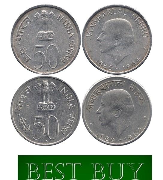 1964-50-paise-jawaharlal-nehru-bombay-mint-ff