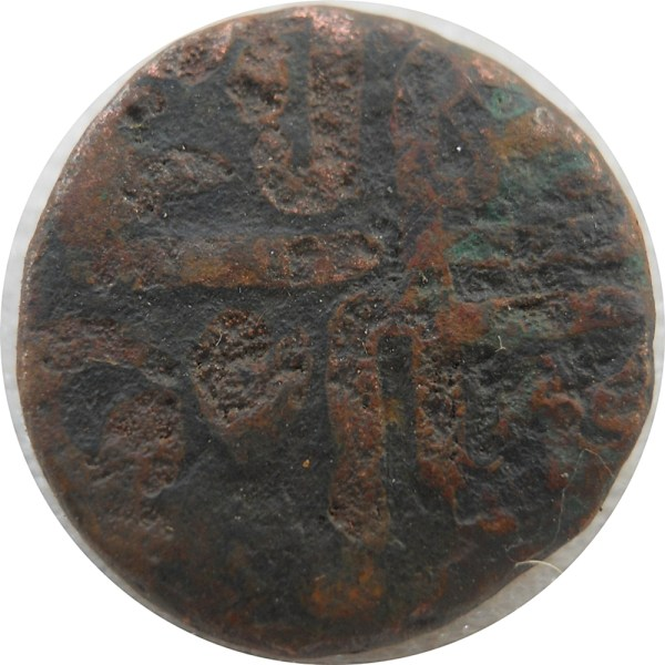 mugal-old-copper-coin-dam-india-r