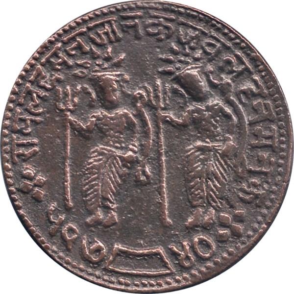 old-token-coin-sri-ram-sita-laxman-hanuman-o