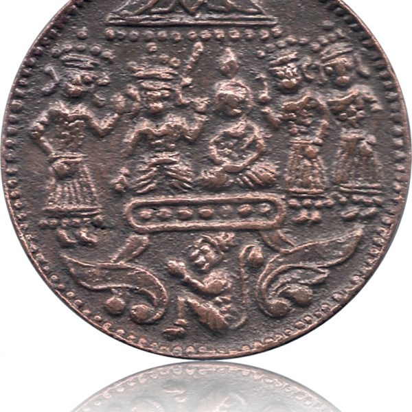old-token-coin-sri-ram-sita-laxman-hanuman-ref