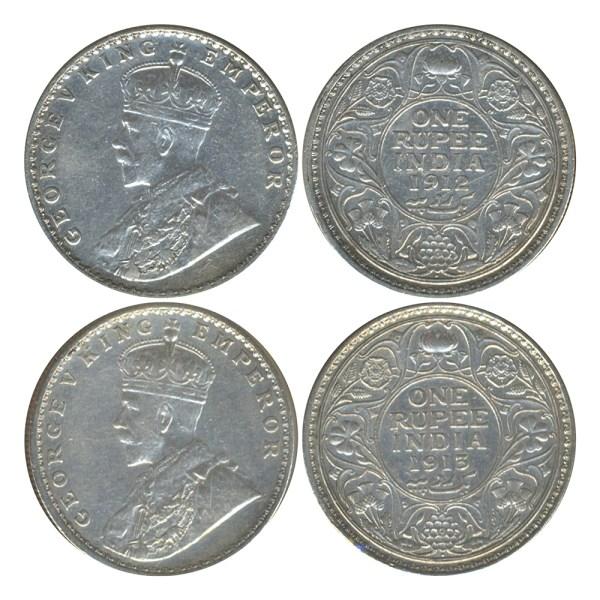 1912 1913 1 One Rupee George V King Emperor Bombay Mint