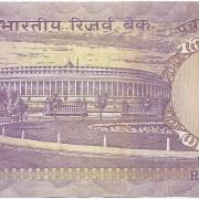 f-2-9bp-501999-plain-inset-k-r-puri-50-rupees-note-r