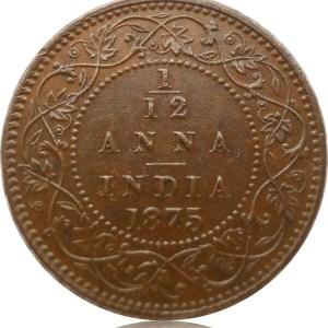 1875 1/12 One Twelve Anna British India Queen Victoria - Best Buy - RARE COIN