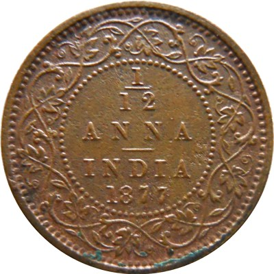 1877 1/12 One Twelve Anna British India Queen Victoria Empress - RARE COIN