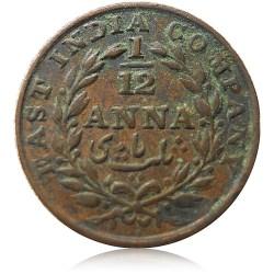 1835 1/12 One Twelve Anna East India Company - Best Buy
