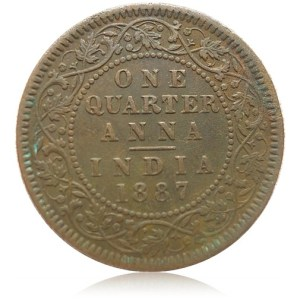 1887 1/4 Quarter Anna Queen Victoria Empress - Best Buy - RARE
