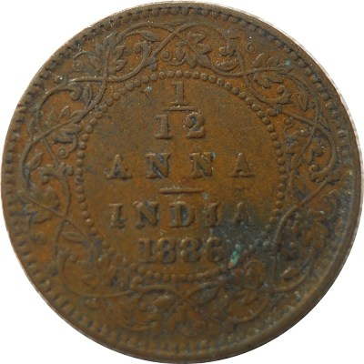 1886 1/12 Twelve Anna Queen Victoria Empress - Best buy