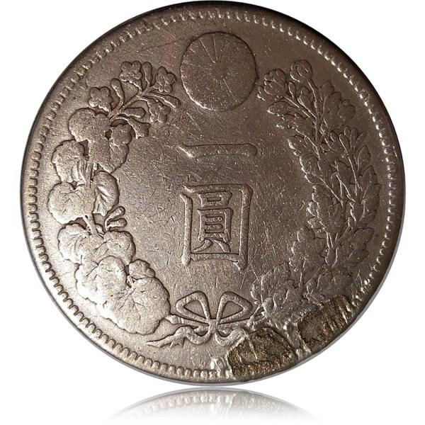 1892 Japan 1 Yen Silver Coin Dragon Meiji Emperor