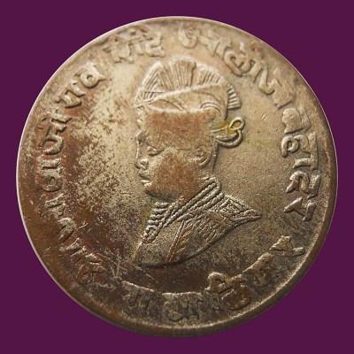 Maharaja Jivajirao Scindia Gwalior State