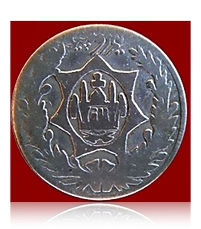1 Tilla 1337(1919 ) King of Afghanistan Habib Ullah Khan (Rare Star of David)