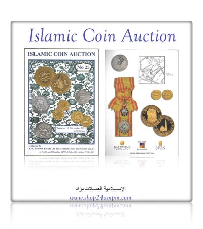 Islamic Coin Auction Book