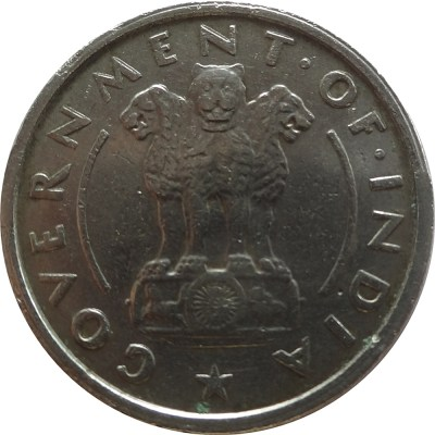 1950 1 Rupee Coin Republic India Bombay Mint - BEST BUY
