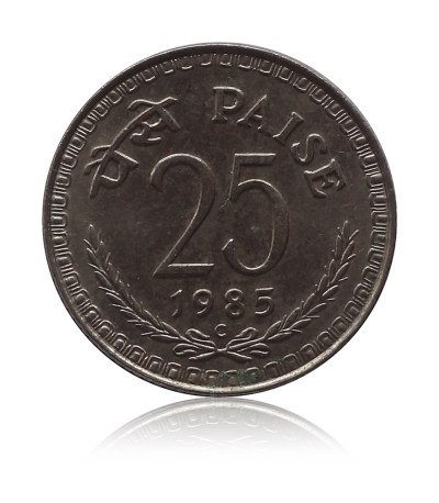 1985  25 paise Republic India Coin - Best Buy