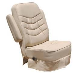 Captain Chair Seat Covers Rv Spandex Party City Alante Recliner, Furniture - Shop4seats.com