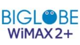 ビッグローブワイマックス2018年10-11月