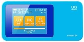 BIGLOBE WiMAX2+のW01