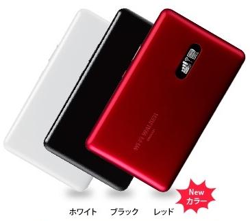 とくとくBBiPad miniのNAD11